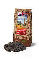"""Чай черный Английский Аристократ ТМ """"Чайные шедевры"""", 500г, фото 1"""