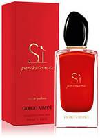 Женская парфюмированная вода Giorgio Armani Si Passione, 100 мл