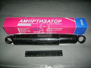 Амортизатор ВАЗ 2101, 2102, 2103, 2104, 2105, 2106, 2107 подвески задний газовый (г.Скопин). 21010-291500610.