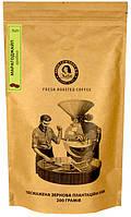 Кава в зернах Марагоджайп, 200г., фото 1