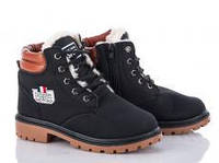 Зимние ботинки для мальчика от GFB (Канарейка) (р. 31 - 18,8 см)