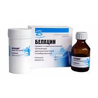 Belacin (Белацин), 2 флакона, цемент для пломбирования, Vladmiva