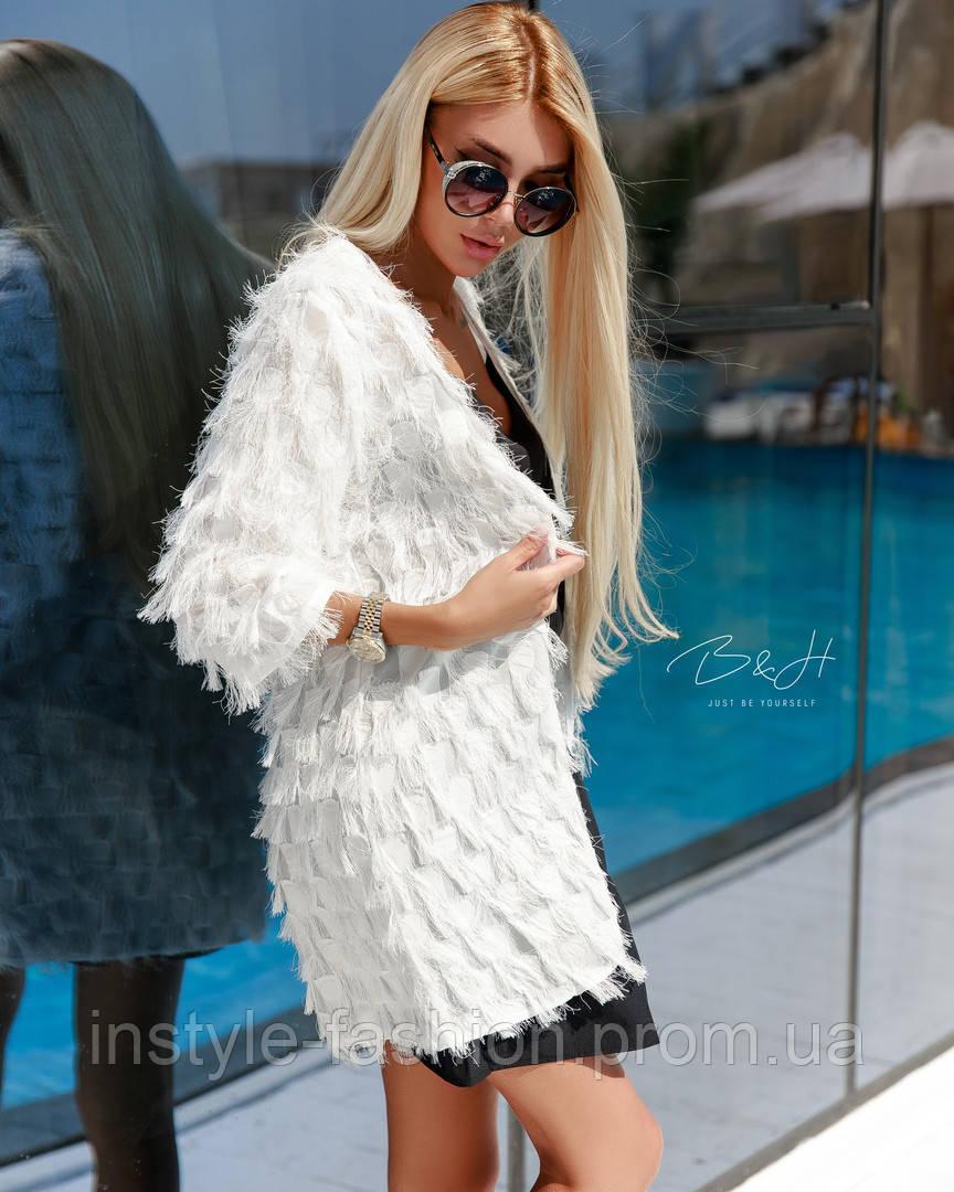 Женский очень стильный кардиган ткань полиэстер цвет белый