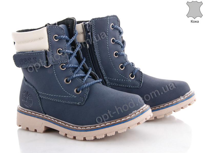 732e94e96 Детские кожаные сапоги для мальчиков CBT.T-Meekone (размеры 27 - 32 ...