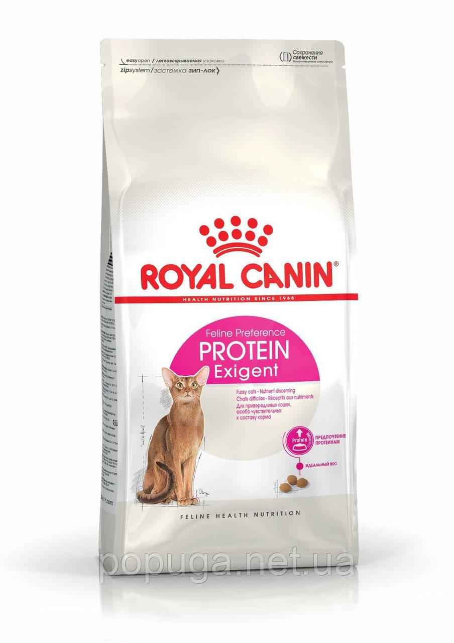 Royal Canin EXIGENT Protein Preference корм для привередливых кошек, 2 кг