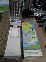 Аккумуляторный фонарь на 28 лед ламп