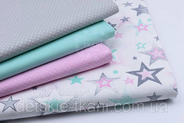хлопок ткань мятные розовые звёзды