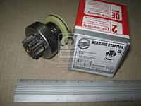 Привод стартера ВАЗ 2101, 2102, 2103, 2104, 2105, 2106, 2107 STANDARD (MASTER SPORT). 2101-3708620. Ціна з ПДВ.
