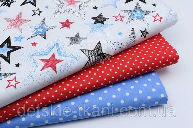 хлопковая ткань голубые красные звезды