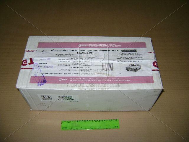 Система запалювання ВАЗ 2103, 2106 безконтактна (комплект) (СОАТЕ). БСЗВ.625. Ціна з ПДВ.