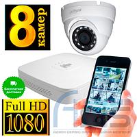Комплект системы видеонаблюдения на 8 камер 1080P. Без HDD