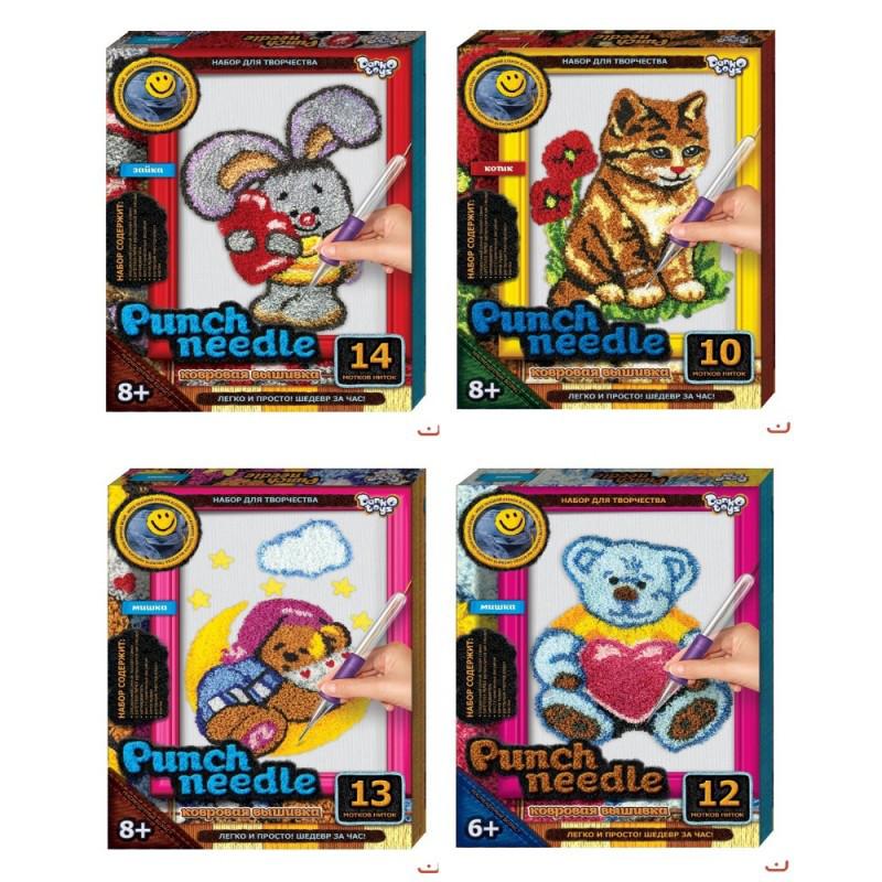 """Детский набор для творчества ковровая вышивка """"Punch needle"""" ОО-09138"""