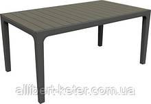 Стіл HARMONY сірий-графіт (Keter)