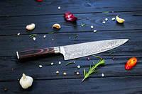 Нож поварской Jager Krauff 29-276-001