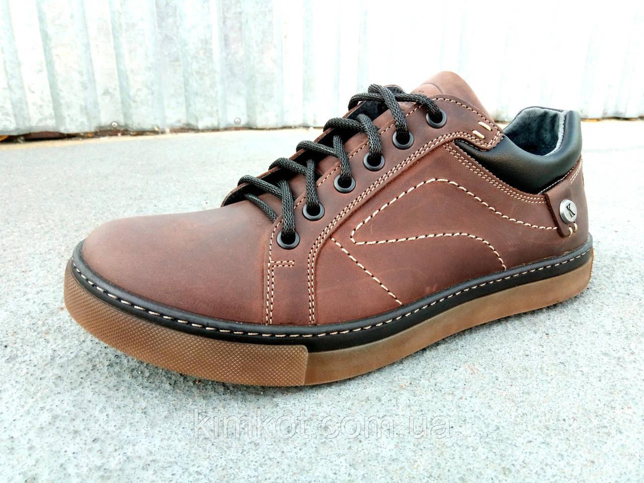 a243bbaf0 Кроссовки мужские кожаные KARDINAL 40 -45 р-р: продажа, цена в ...