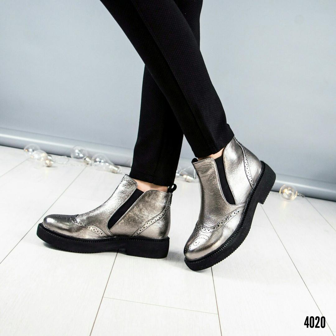 8ee443ecc368 Ботинки женские