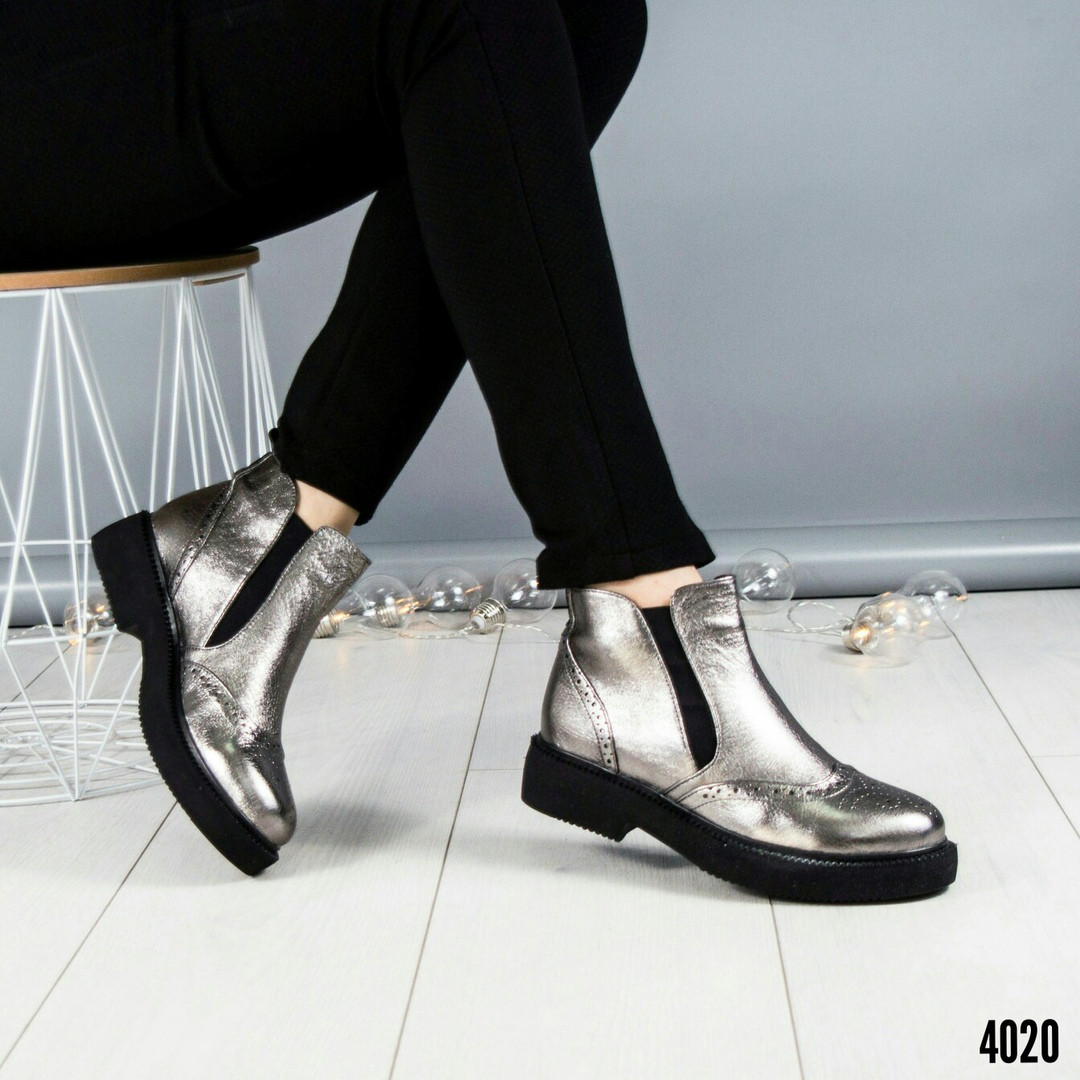 c96c4eb7646d Ботинки женские