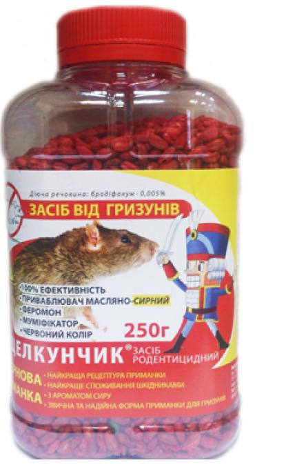Щелкунчик зерно в ПЭТ бутылке 250 гр средство от грызунов мышей