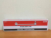 Стойка заднего стабилизатора Kia Sportage II 2004-->2010 CTR (Корея) CLKH-24