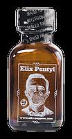 Попперс ELIX Pentyl XL 24ml Голландия