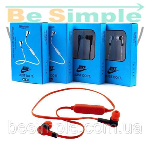 Беспроводные Bluetooth наушники NIKE MS-B4