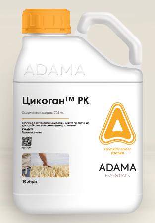 Регулятор росту Цикоган™, р.к - 10 л | ADAMA