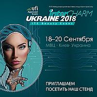 Выставка «InterCHARM-Украина 2018»