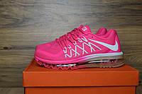 8228867e Кроссовки женские в стиле Nike Air Max 2015 код товара OD-2060. Розовые