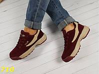 Кроссовки 36 размер  фила цвета марсала бордо К710