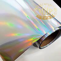Термобумага, цвет Голограмма, отрезок 20х50см