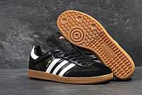 Кроссовки мужские Adidas Samba, код 6069 Черные