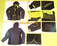 Курточка для сноуборда горных лыж прогулок спорта р.52 новая Германия