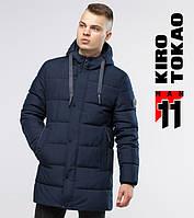 Длинная зимняя куртка со съемным капюшоном Киро Токао - 6006 темно-синяя