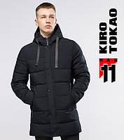 Длинная зимняя куртка Kiro Tokao - 6005 черный