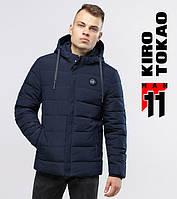 Зимняя куртка со съемным капюшоном Киро Токао - 6015 темно-синий