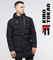 Зимняя куртка со съемным капюшоном Киро Токао - 6002 черный