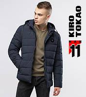 Мужская удобная зимняя куртка Киро Токао - 6015 серый