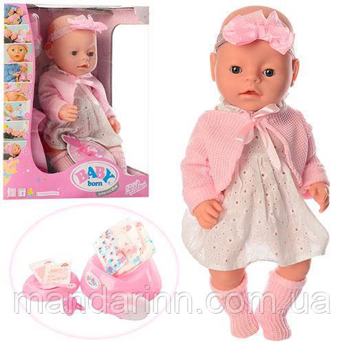 детские игрушки беби плюс