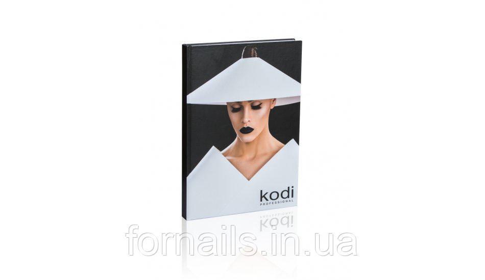 Журнал для записи клиентов Kodi(формат А5)