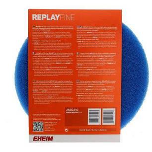 Фильтрующий материал для EHEIM PRESS7000/10000 Мелко пористая губка REPLAYFINE, фото 2