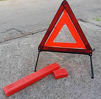 """Дорожный знак """"Аварийная остановка"""" в пластиковой упаковке, фото 1"""
