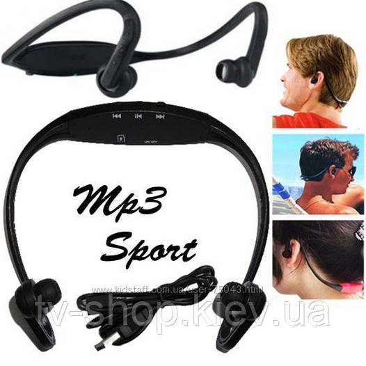 Плеер MP3 SPORT