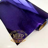 Термофольга, цвет Фиолетовый, отрезок 20х50см
