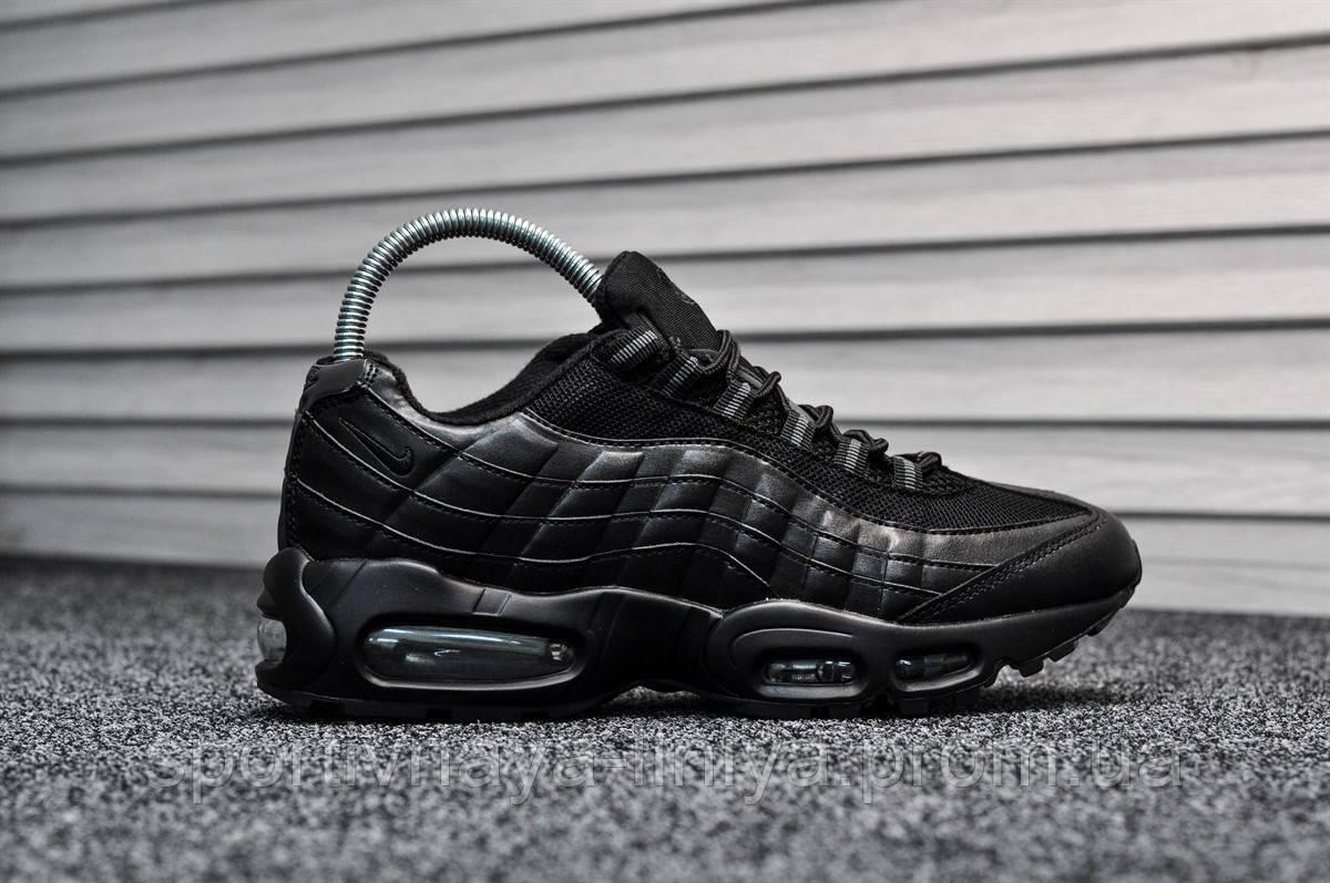 Кроссовки мужские черные Nike Air Max 95 Triple Black (реплика)