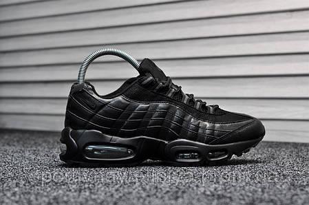 Кроссовки мужские черные Nike Air Max 95 Triple Black (реплика), фото 2