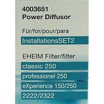 Диффузор для внешнего фильтра EHEIM diffuser 12/16, фото 3