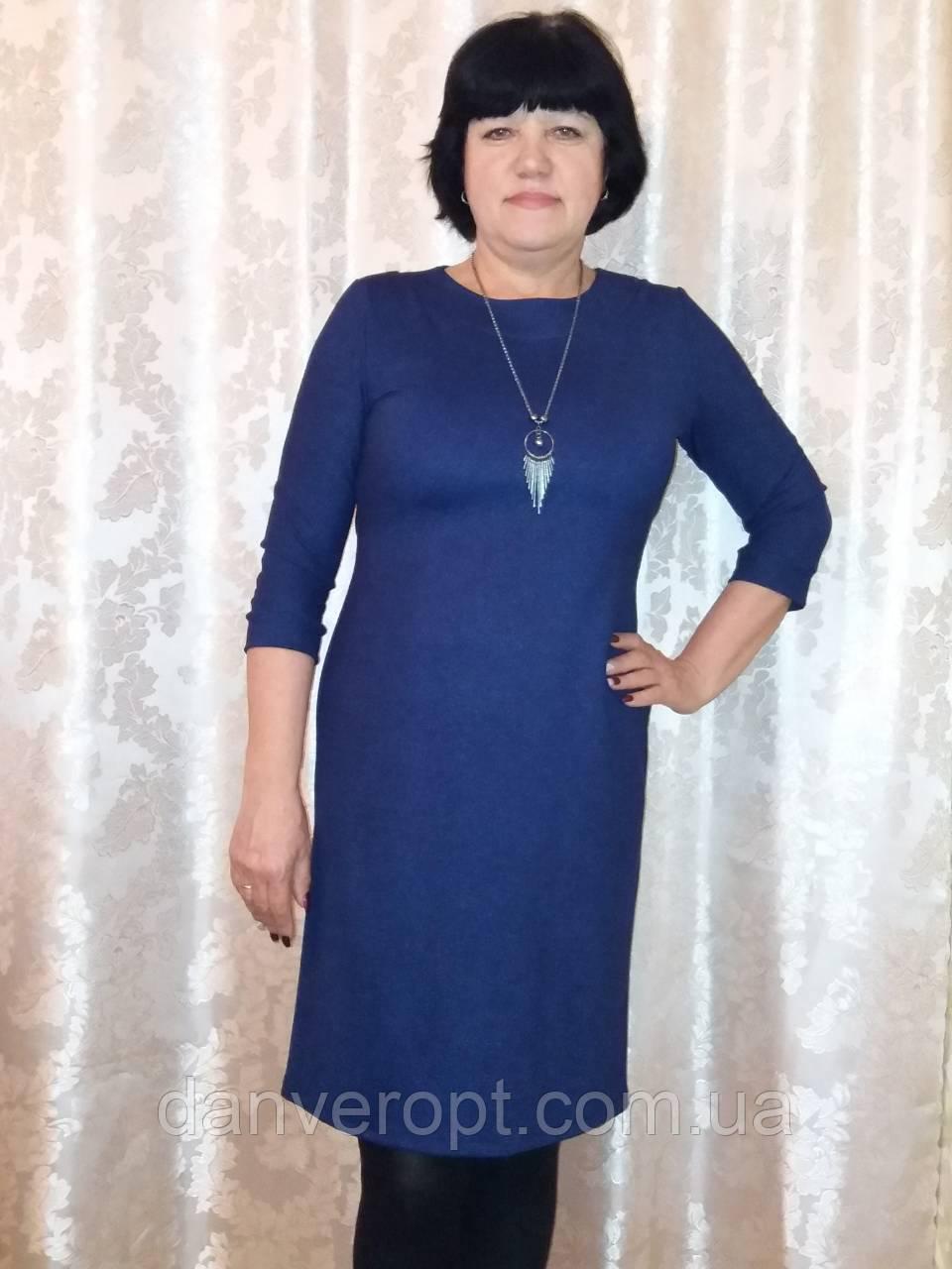 ceb9c9300fed Платье женское стильное модное размер 48-54, купить оптом со склада 7км  Одесса -