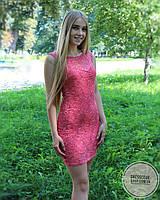 Розовое летнее платье кружевное короткое