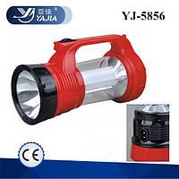 Классический фонарь YJ-5856 T