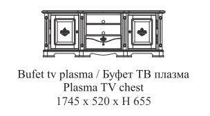 Буфет ТВ Plasma Gino Simex